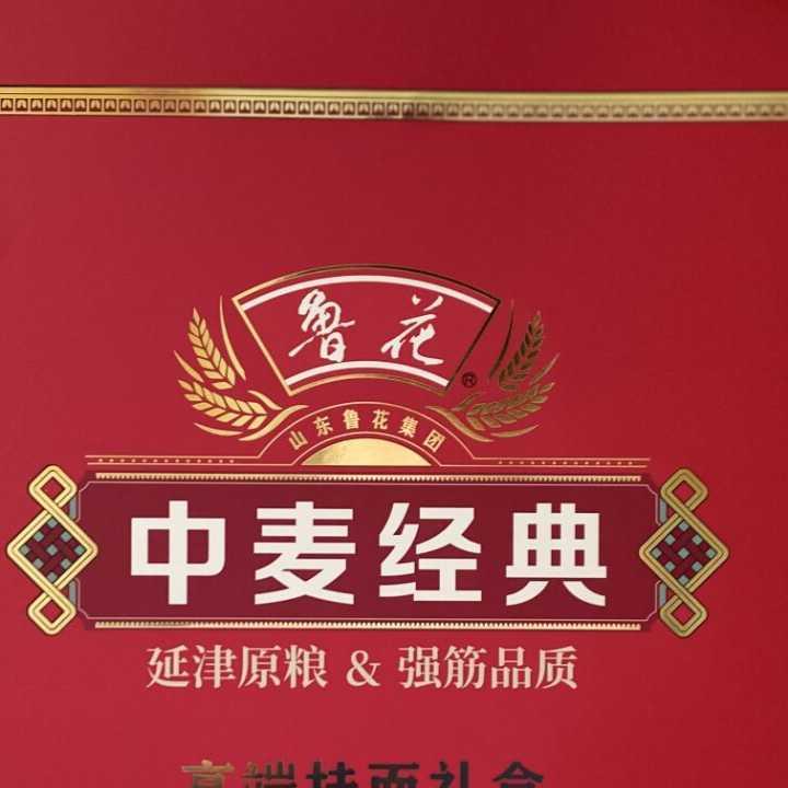 山东鲁花集团商贸有限公司连云港分公司