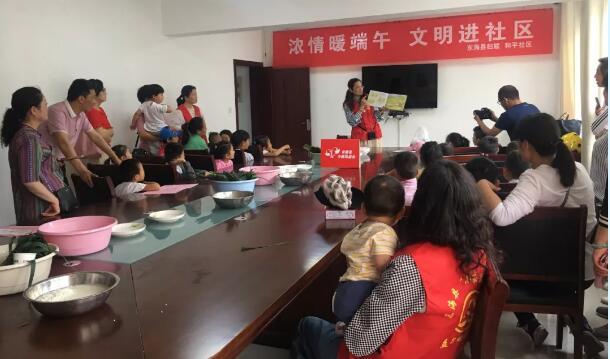 """东海县妇联组织开展""""端午节 助创文""""系列活动"""